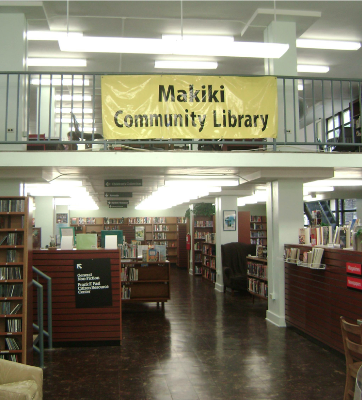 Makiki-Library-tall